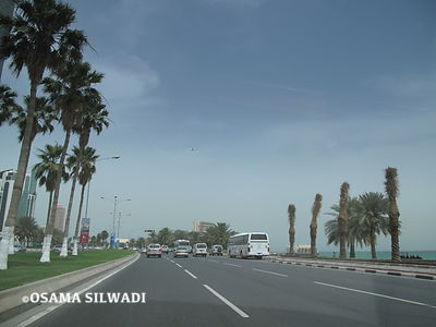 Travel - Qatar