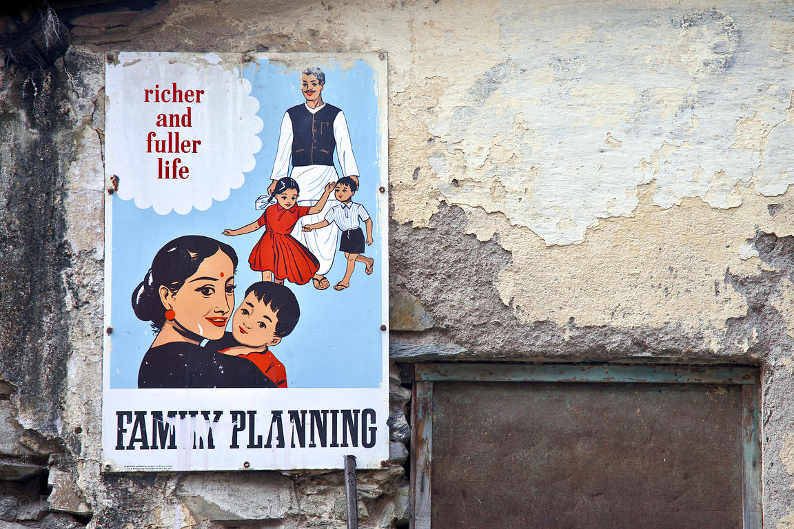 Family planning sign in Bharatpur, Rajasthan, India