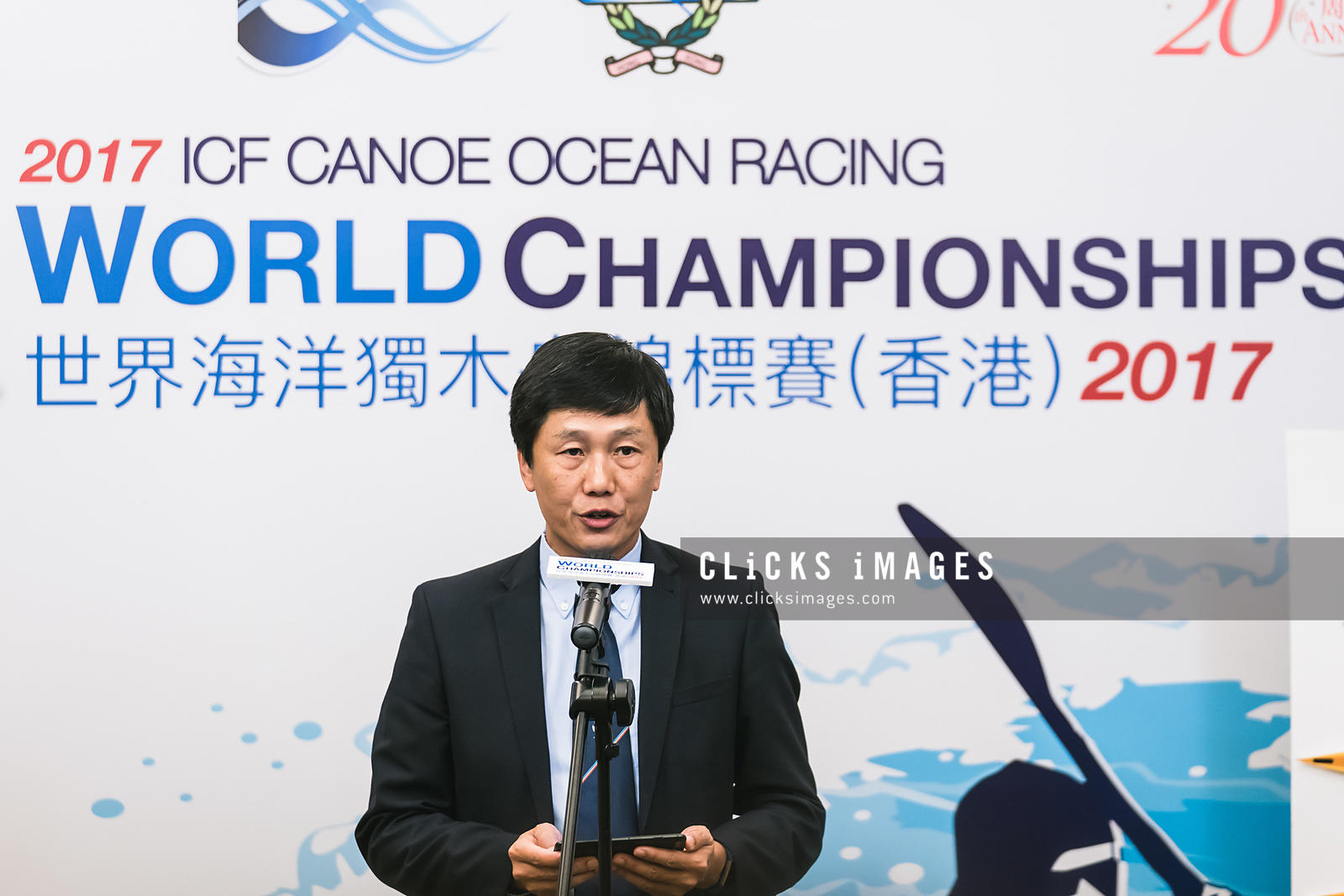世界海洋獨木舟錦標賽 ICF Canoe Ocean Racing World Championships 2017 Press conference at L' Hotel Causeway Bay Harbour View on November...