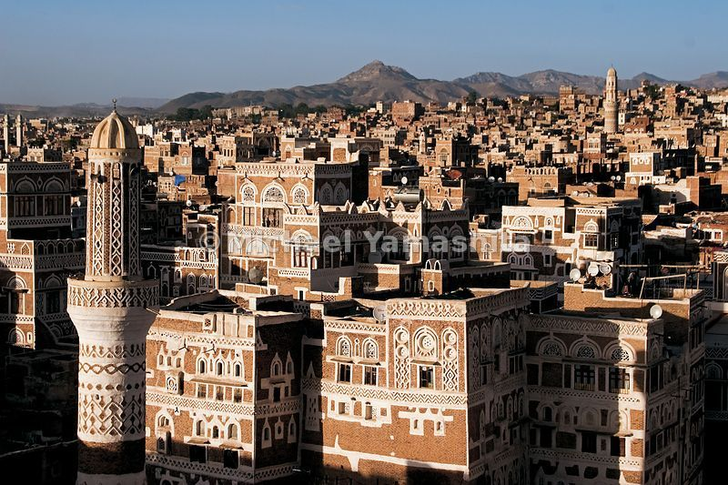 More than 50 mosques, dating from the 12th century, remain in Sana'a, the Yemeni capital.