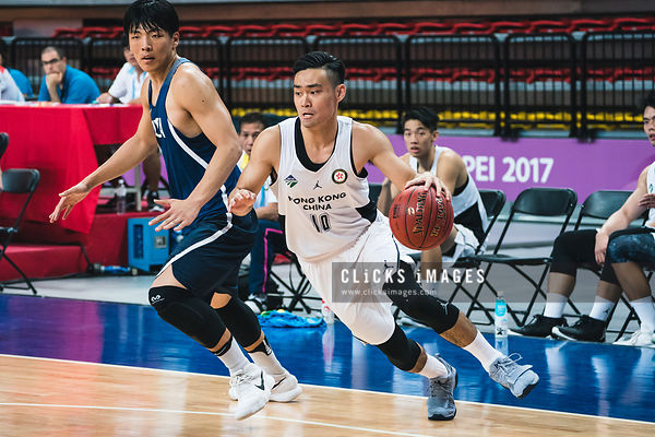 Men's Basketball Places 21th-22nd: Hong Kong vs. Korea