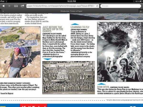 Hindustan_Times_Exhibition_Coverage; December 2012