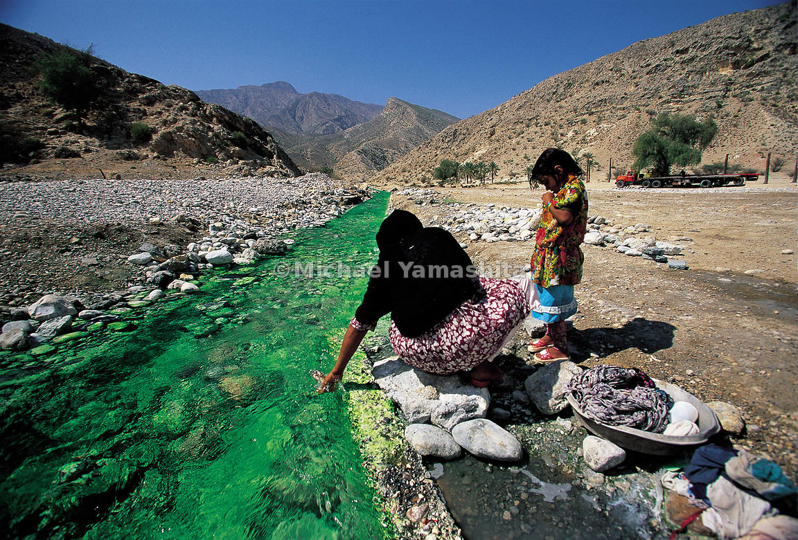 Rich with copper, the sulfurous water in Cheshme Genu is effective against skin diseases.