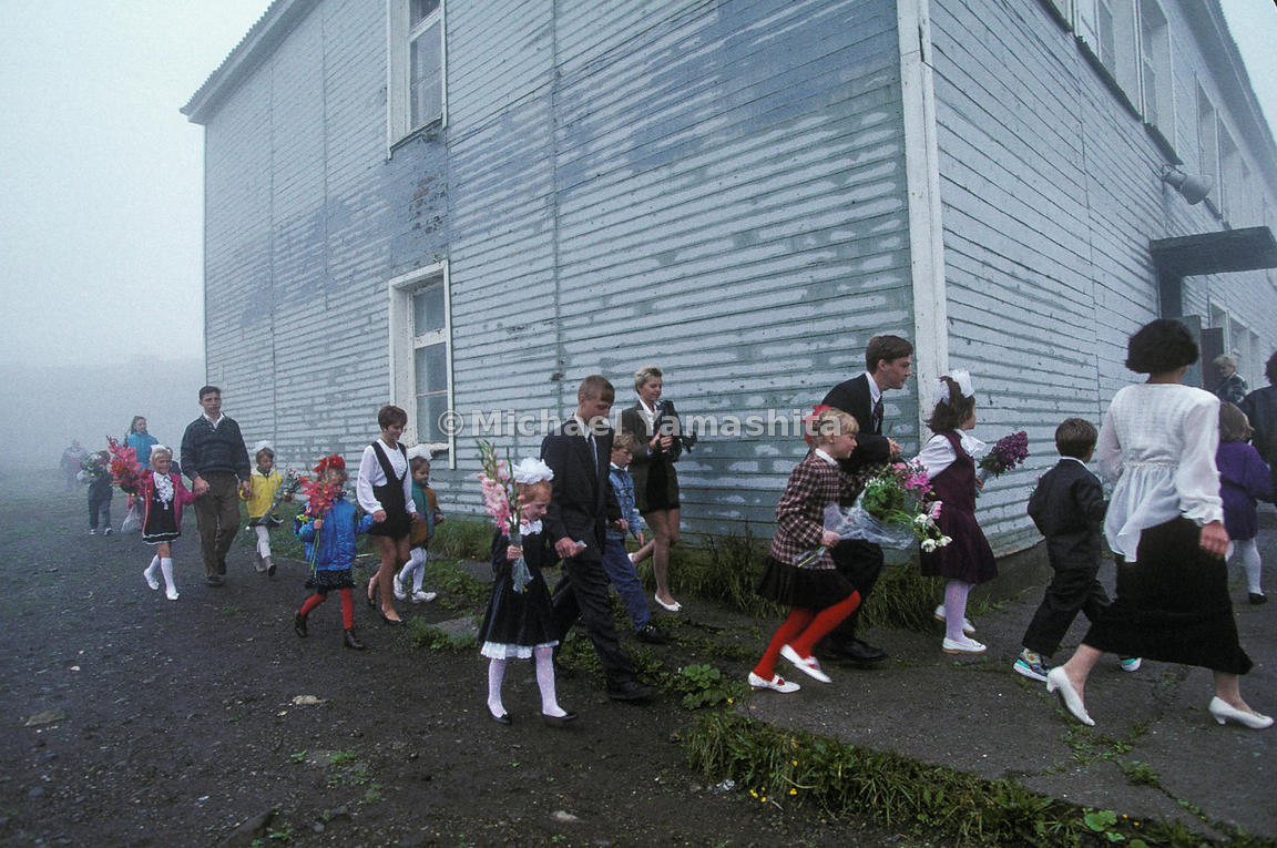 First day of school in Yazhno, Kurilsk.