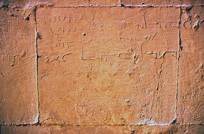 ancient writing on a wall at Hatra