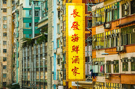 Quarry Bay Yellow Sign: 2015: Neil Emmerson