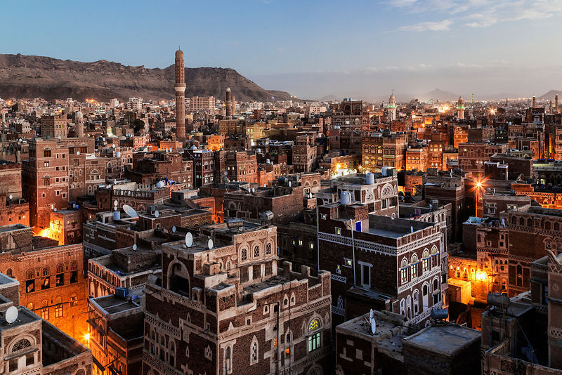 Elevated View of Old Sana'a at Dusk