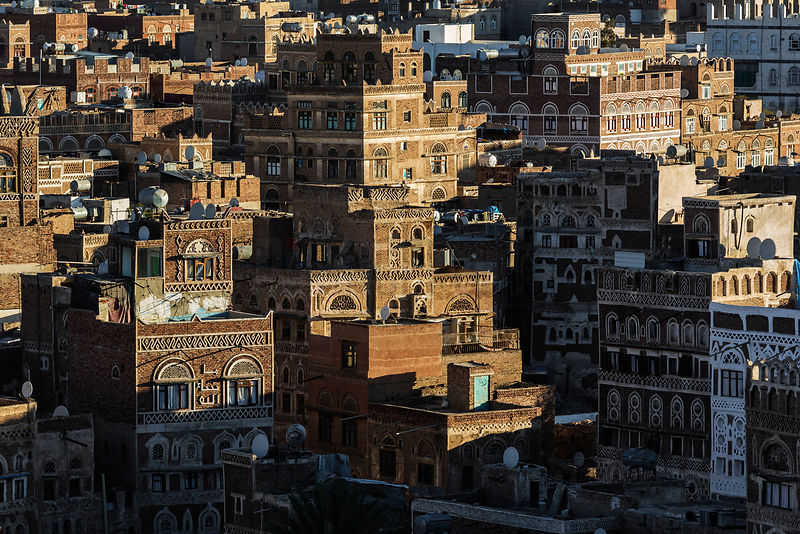 Details of Buildings in Old Sana'a at Sunrise