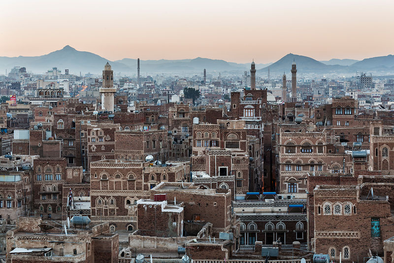 Elevated View of the Sana'a Skyline at Dawn