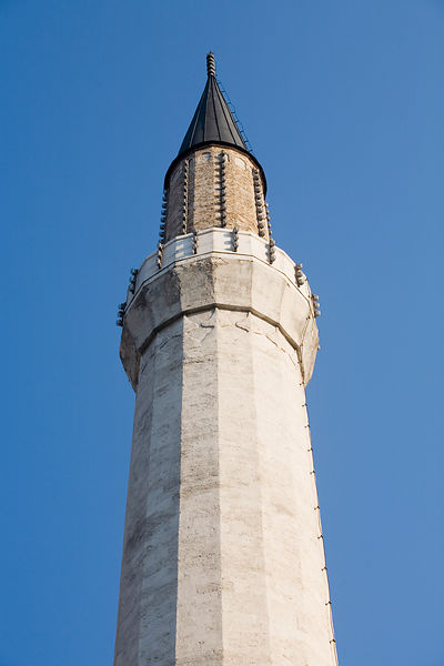 Bosnia - Sarajevo - Minaret of the Mosque