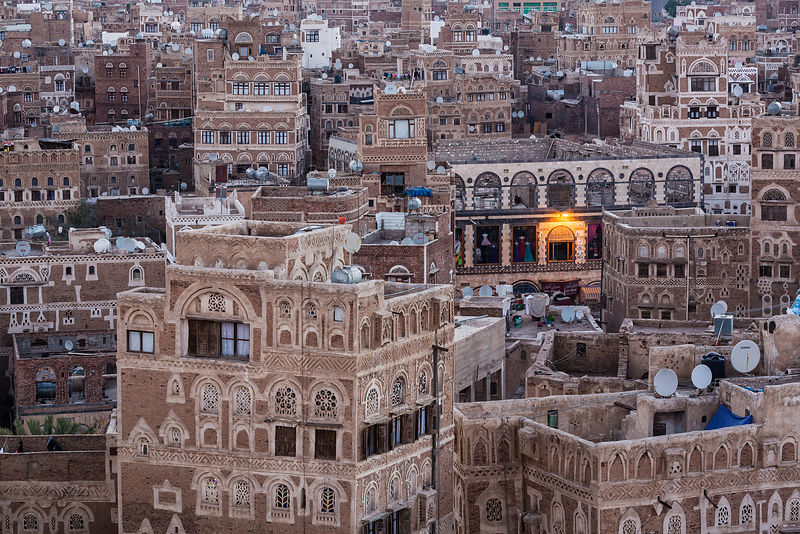 Details of Buildings in Old Sana'a at Dawn