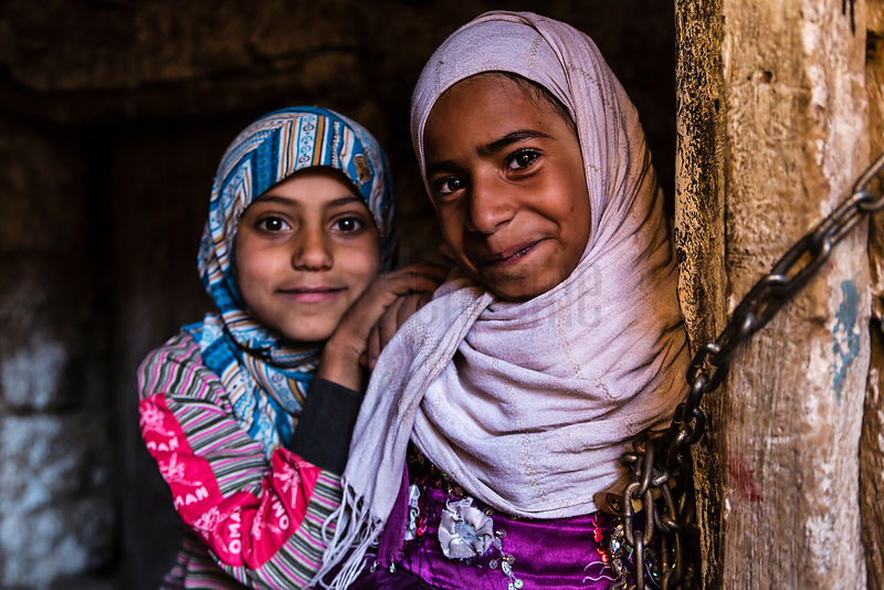 Portrait of Children in the Former Jewish Settlement of Bayt Baws
