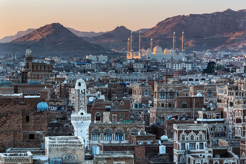 Elevated View of the Sana'a Skyline at Sunrise