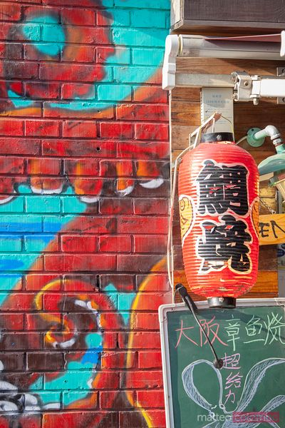 Graffiti art in Beijing hutong