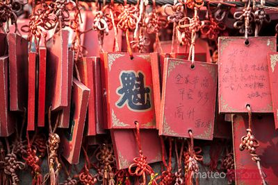 Red Buddhist prayer tablets in a temple in Pingyao, China