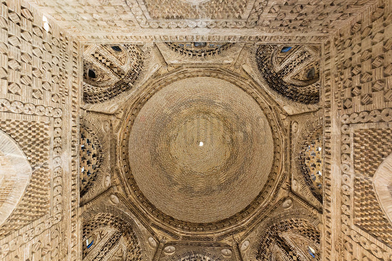 Interior View of the Dome of the Mausoleum of Ismoil Samonyi showing Squinches