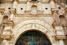 Detail of entrance facade of abandoned colonial church at Belén, Potosí Department, Bolivia