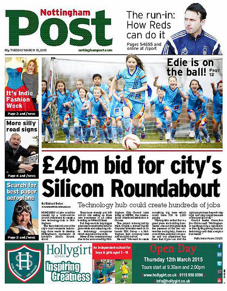 Aldi sponsored football kit