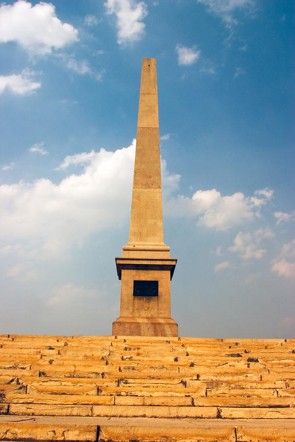 India - Delhi - The obelisk that marks the site of the coronation on King George V of Great Britain where he proclaimed himse...