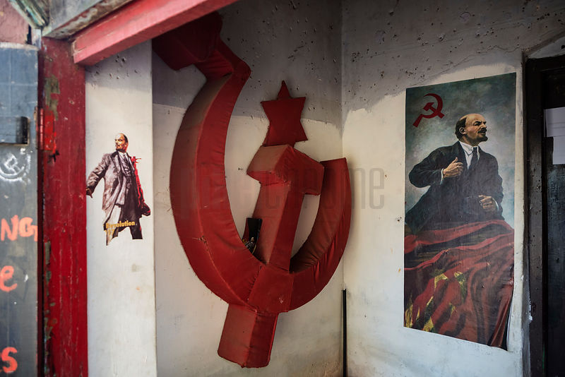 Symbols of Communism outside the Communist Party Office at Fort Kochi