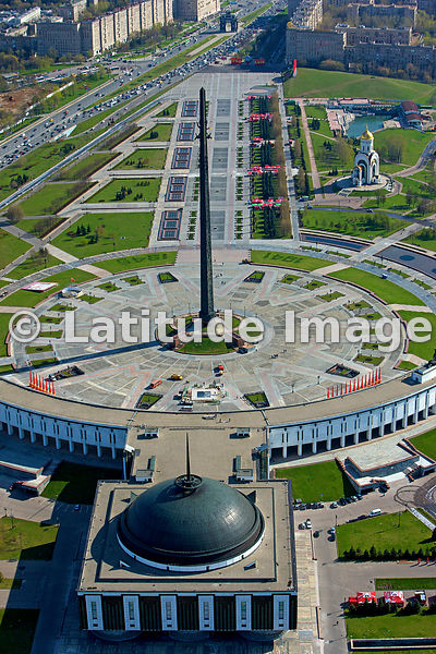 latitude image russia moscow victory park on poklonnaya gora hill aerial photo 2