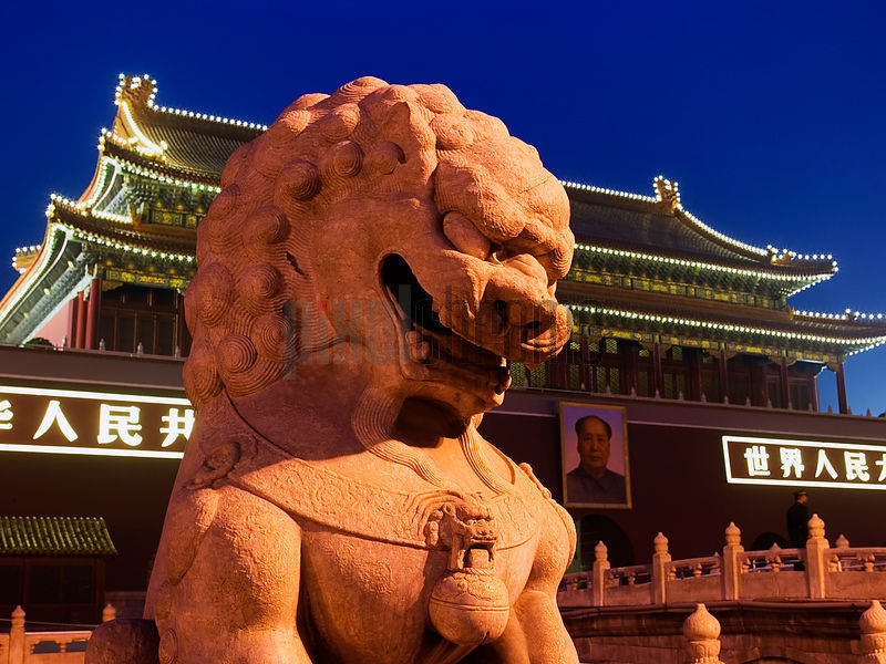 Lion statue beside Tiananmen Gate of Heavenly Peace