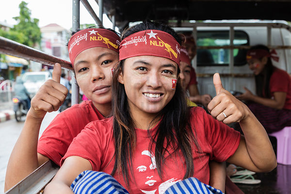 Supporters of the NLD Party at a Political Rally