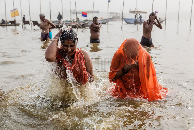 Pilgrims Bathing at the Sangam