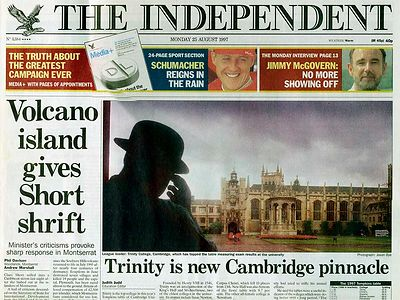 Trinity College, Cambridge, UK..Page 1 Independent.25 August 1997...Photography by Jason Bye.Credit Mandatory.t:  07966 173 9...