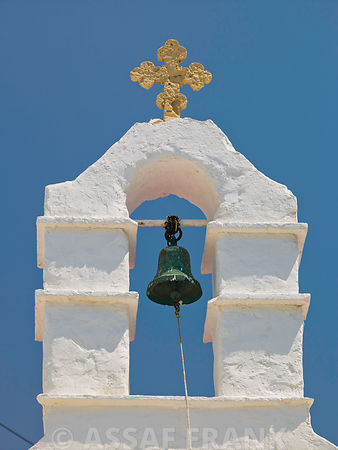 Mykonos, Cyclades, Low angle view of church bell