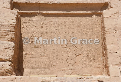 Inscribed plaque adjacent to the facade of the Temple of Hathor, Abu Simbel, Egypt