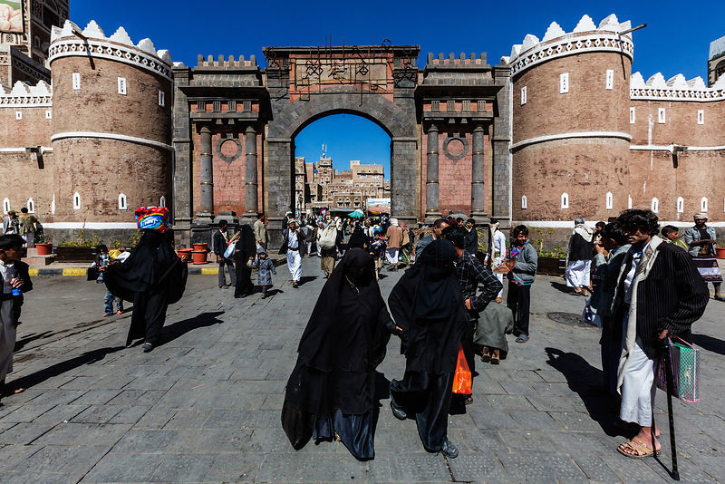 Gate Leading to Old Sana'a