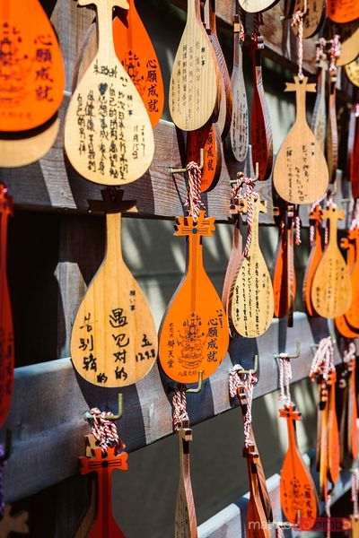 Wooden boards with Japanese script, Tokyo, Japan