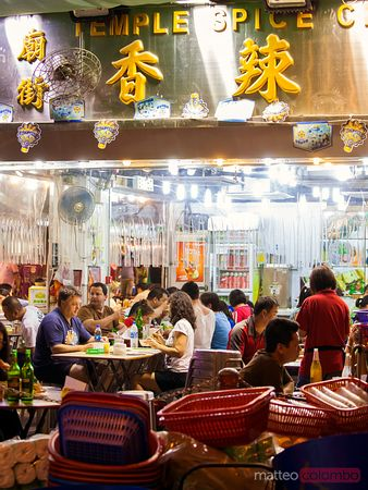 Restaurant in Temple street market, Hong Kong
