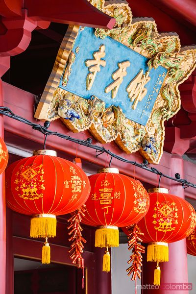 Buddha Tooth Relic temple decorations, Chinatown, Singapore