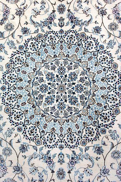 Antoine Boureau Tapis Iranien En Soie Isfahan Iran Iranian