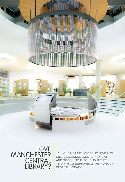 Interior of Manchester Central Library
