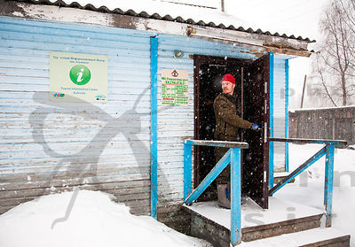 Turist information Center, Kalevala, Carelia, Russia.