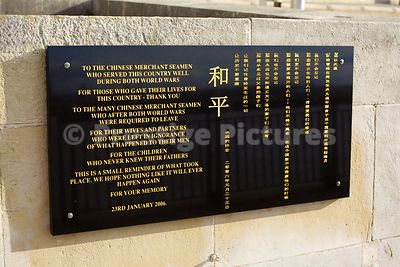 Plaque remembering the Chinese Merchant Navy seamen during WWII