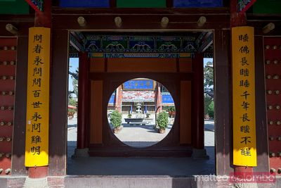 Entrance to giant reclining Buddha temple, Zhangye, China