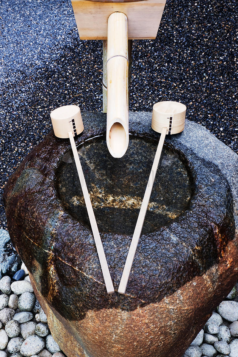 Hand Washing Station at a Shinto Shrine