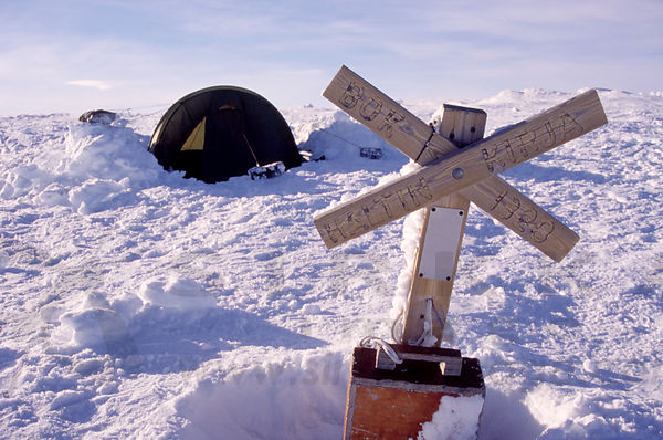Halti, highest point in Finland