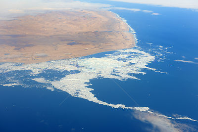 Aerial view of Corwallis Island and icepack, Baffin bay, Nunavut, Canada,  August 2010