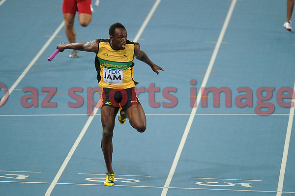 The Jamaican 4x100m team set a new world record of 37.04 at the IAAF World Championships.