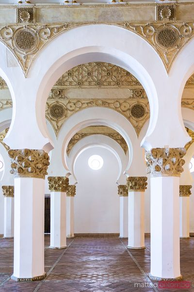 Interior of Santa Maria la Blanca Synagogue, Toledo, Spain