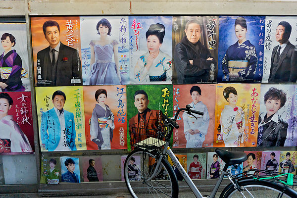 Japanese_Photo_Wall