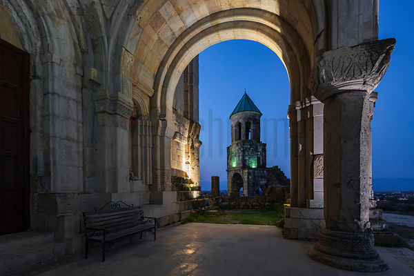Bell Tower of the Bagrati Cathedral at Dawn