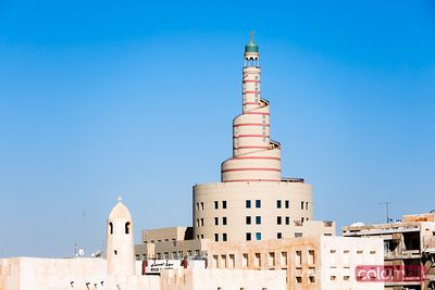 Qatar, Doha. Center for islamic arts