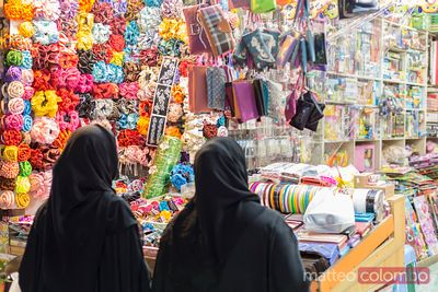 Local arab women at the old souk, Mutrah, Muscat, Oman