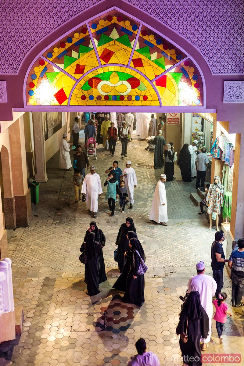 Oman, Muscat. Entrance to the old souk, Mutrah
